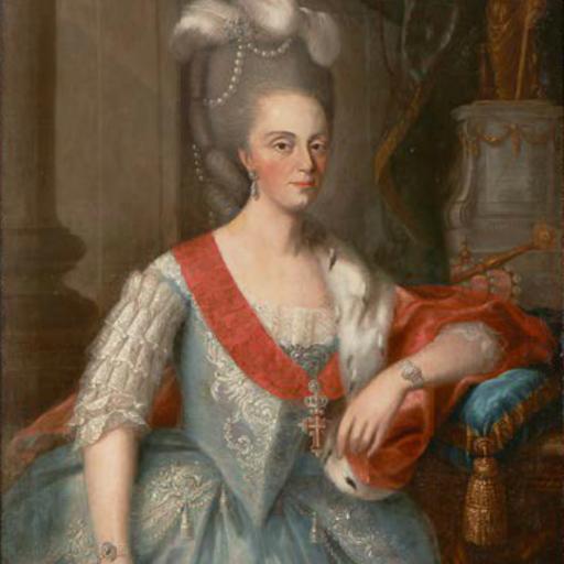 Nasceu a rainha D. Maria I