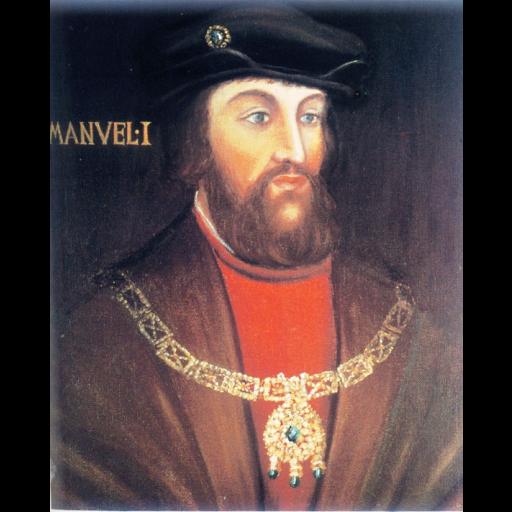 O rei D. Manuel I casou-se com Maria de Aragão